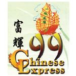 99 Chinese Express